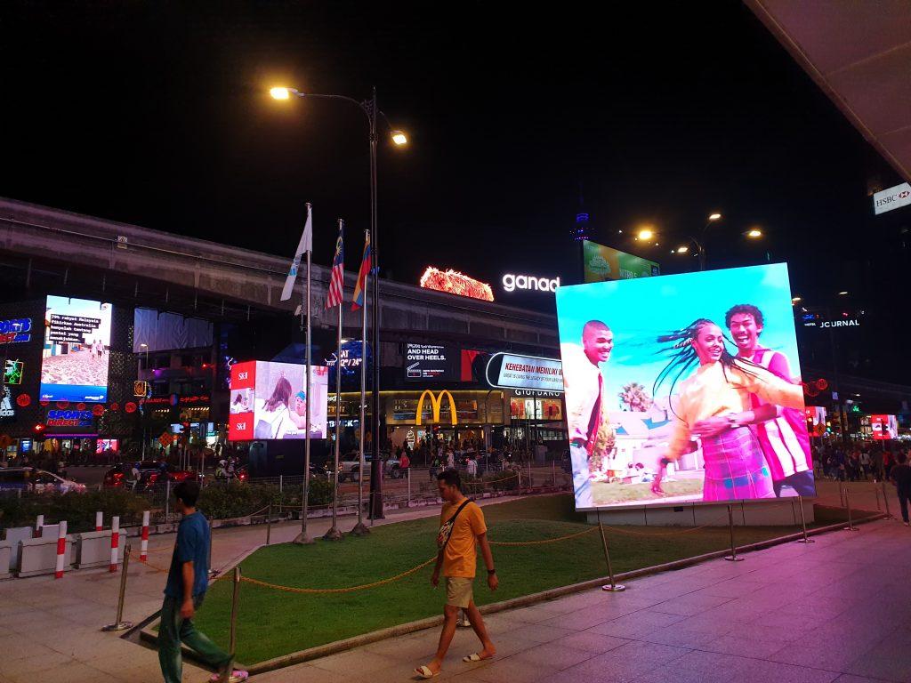 Malaysia - Kuala Lumpur - Sehenswürdigkeiten - Bintang Walk