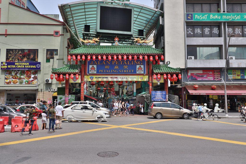 Malaysia - Kuala Lumpur - Sehenswürdigkeiten - China Town