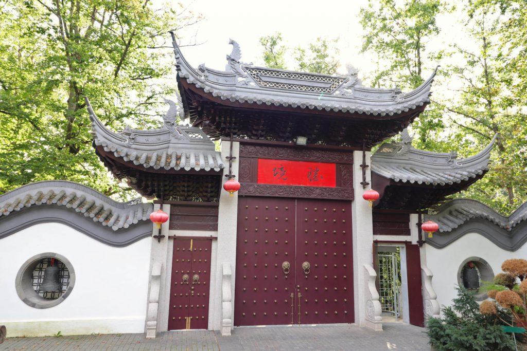 Deutschland - Wiesent - Nepal Himalaya Park - Chinagarten - Ehrentor